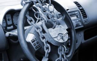 Противоугонное приспособление для авто своими руками