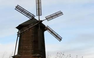 Как построить ветряную мельницу?