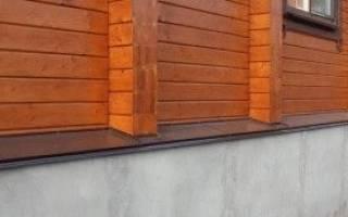 Отливы на цоколь деревянного дома