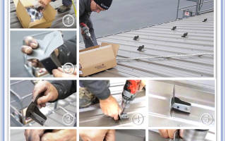Правила установки снегозадержателей для профнастила