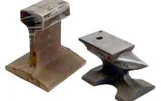 Мини-наковальня из старого куска рельса