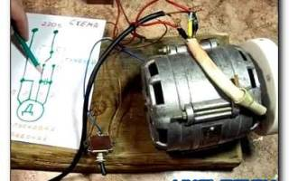 Гаражное использование двигателя от стиральной машины