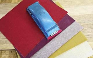 Простейший инструмент для ручной шлифовки