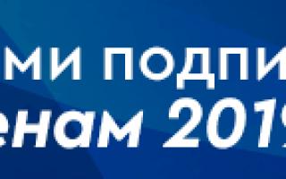 Производственный экологический контроль в Москве и области