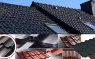 Как выбрать металлочерепицу на крышу?