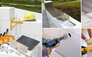 Как построить дом с газобетона?