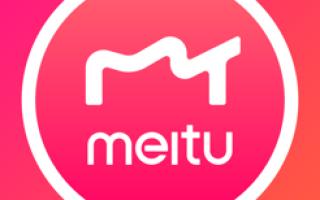 Стань персонажем аниме с приложением MEITU