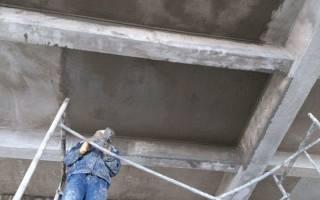 Ремонт гидроизоляции фундаментов и стен подвалов