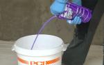 Гидроизоляция ванной комнаты битумной мастикой